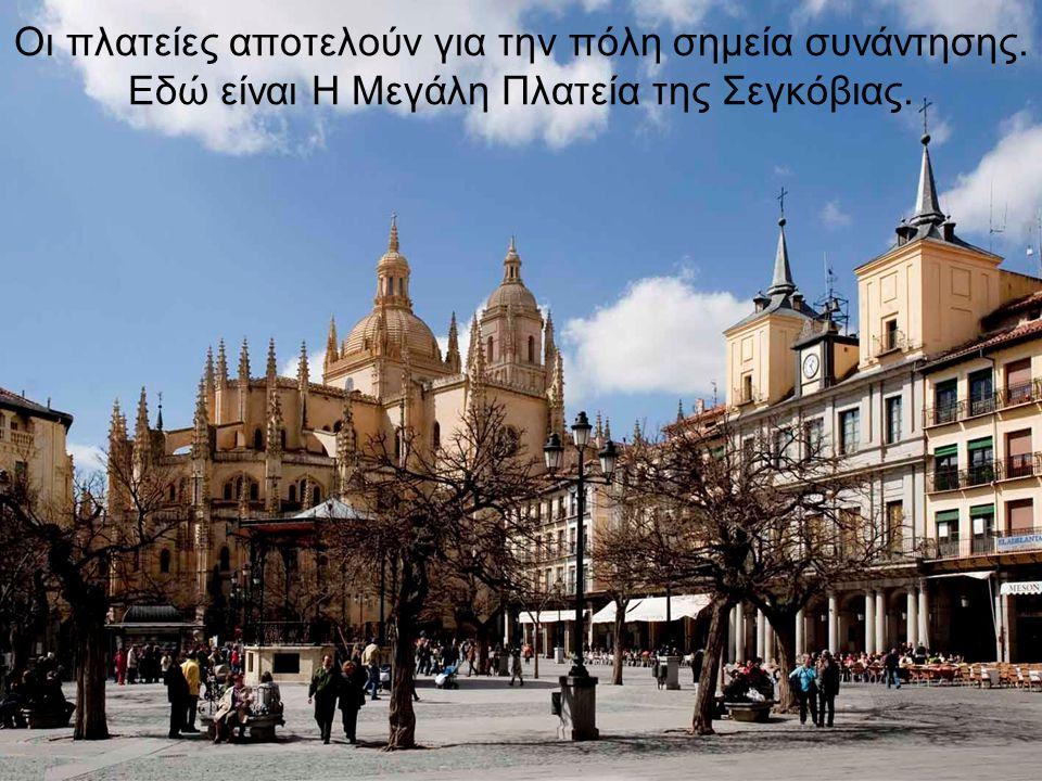 Τα σπίτια των ευγενών και το σύνολο των ρωμανικών εκκλησιών, των οποίων βλέπουμε τώρα δυο παραδείγματα, εξωραΐζουν την πόλη και της δίνουν προσωπικότητα.