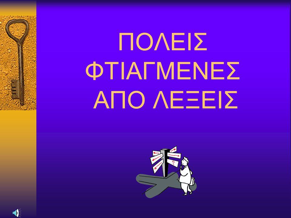 Παναγιώτης Κουσαθανάς « Η κουνιστή πολυθρόνα » Συλλογή διηγημάτων Εκδόσεις ΝΕΦΕΛΗ, Αθήνα 1996 Παναγιώτης Κουσαθανάς, ποιητής (Μύκονος, 1945).