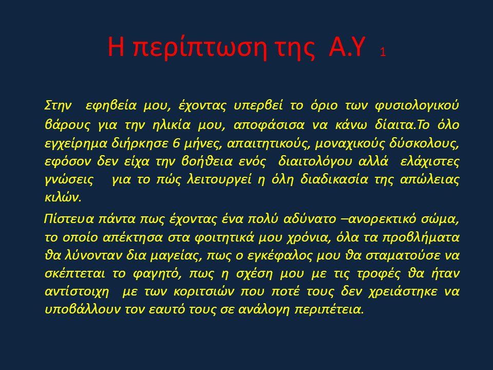 Ο Νερόμυλος Μωρόγιαννη στα Γιαννέικα Αρκαδίας. ΕΥΧΑΡΙΣΤΩ ΓΙΑ ΤΗΝ ΠΡΟΣΟΧΗ ΣΑΣ www.morogiannis.gr