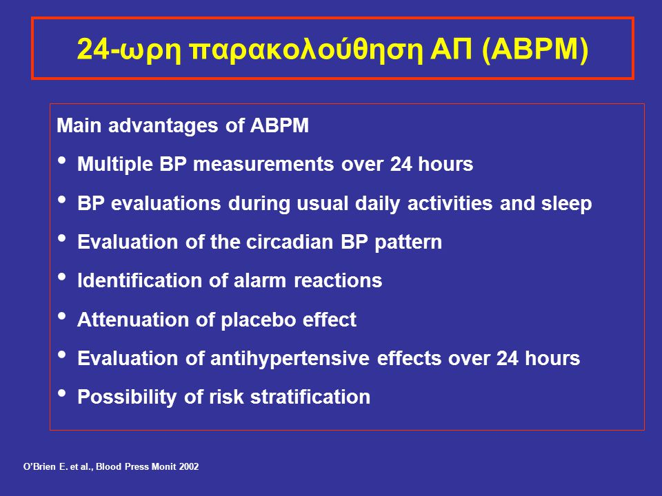24-ωρη παρακολούθηση ΑΠ (ABPM) O'Brien E. et al., Blood Press Monit 2002 Main advantages of ABPM • Multiple BP measurements over 24 hours • BP evaluat