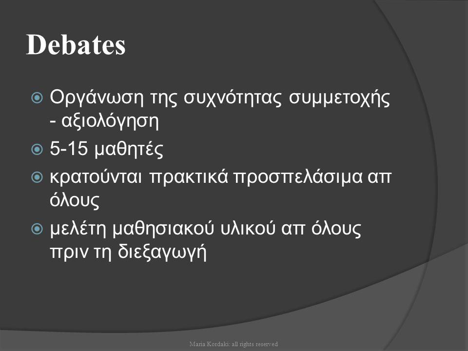 Debates  Οργάνωση της συχνότητας συμμετοχής - αξιολόγηση  5-15 μαθητές  κρατούνται πρακτικά προσπελάσιμα απ όλους  μελέτη μαθησιακού υλικού απ όλο