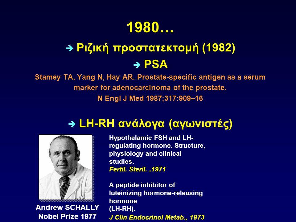 1980…  Ριζική προστατεκτομή (1982)  PSA Stamey TA, Yang N, Hay AR. Prostate-specific antigen as a serum marker for adenocarcinoma of the prostate. N