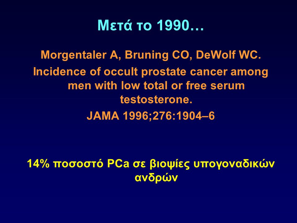 Morgentaler A, Bruning CO, DeWolf WC. Incidence of occult prostate cancer among men with low total or free serum testosterone. JAMA 1996;276:1904–6 14
