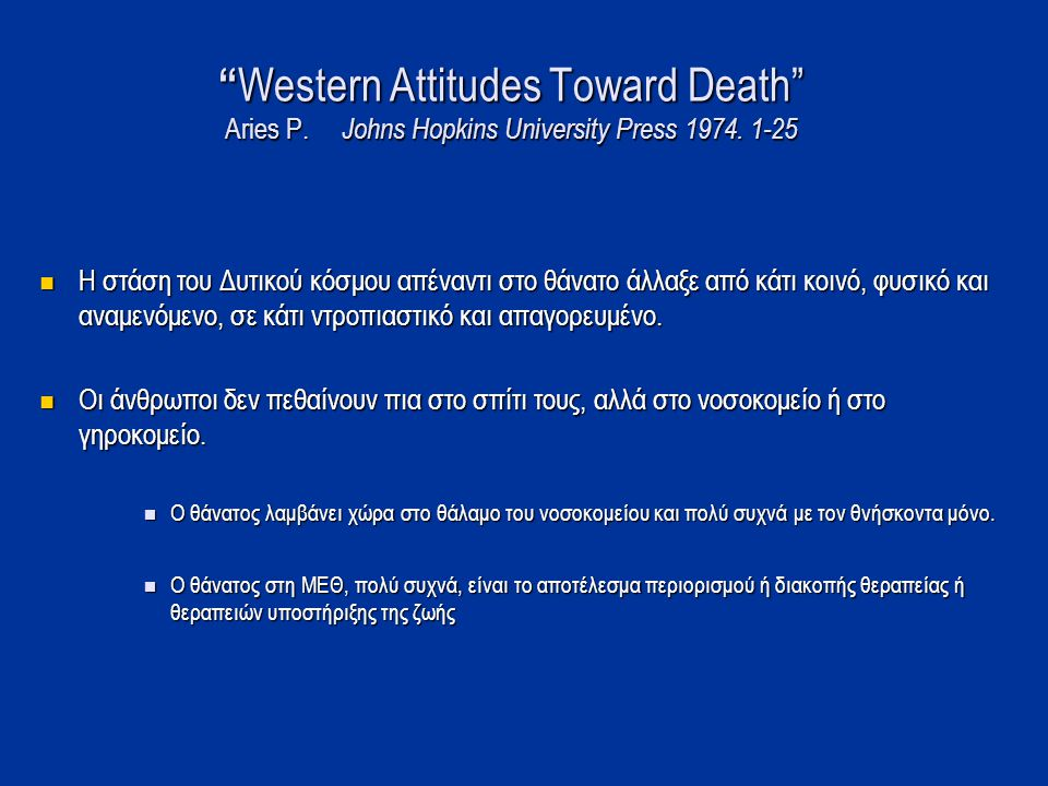 Western Attitudes Toward Death Aries P.Johns Hopkins University Press 1974.