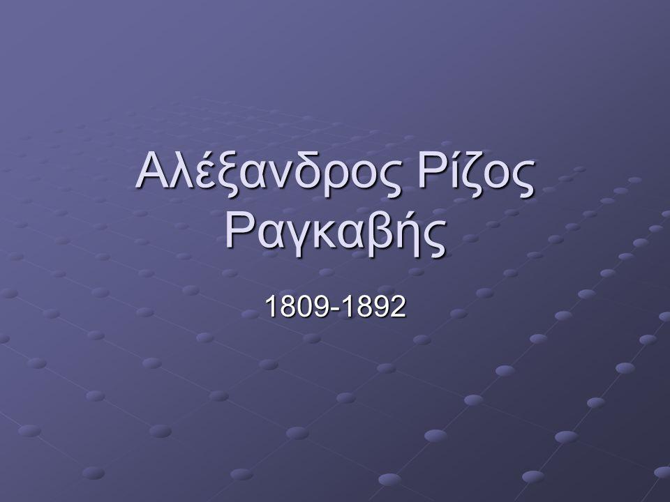Κωνσταντινούπολη Διπλωματική σταδιοδρομία Ευτέρπη και Πανδώρα Πρόλογος στα Διάφορα ποιήματα (1837) – μανιφέστο του ρομαντισμού Του Κουτρούλη ο γάμος – κωμωδία (1840) Συμβολαιογράφος - 1850 Ο αυθέντης του Μορέως (1850) (πρότυπο Ιβανόης)