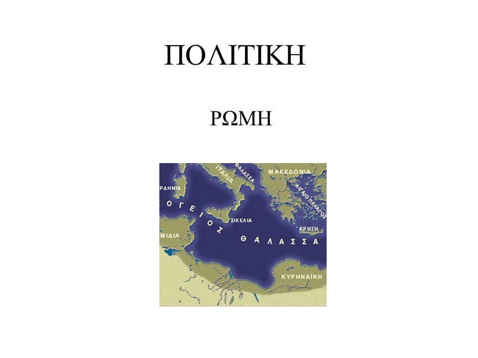 Σε γενικές γραμμές, οι περιοχές της ηπειρωτικής Ελλάδας -από οικονομικής άποψης πάντα- παρέμειναν στο περιθώριο. Αυτό εν μέρει συνέβη, επειδή και από