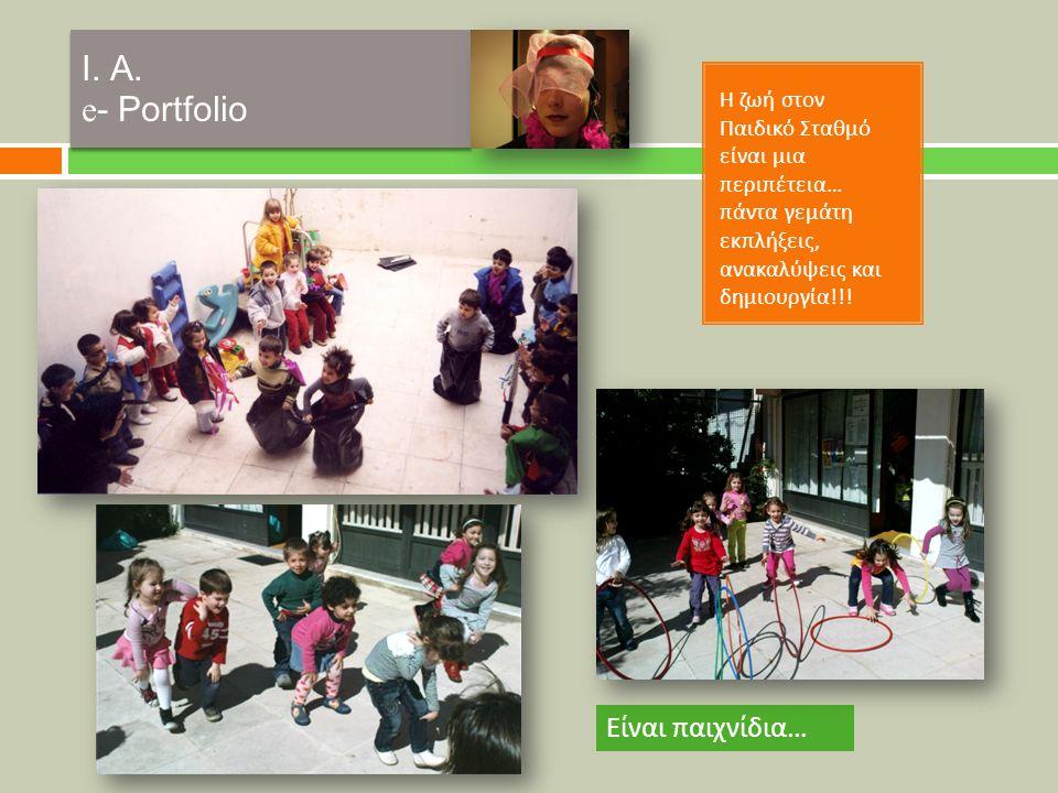 Ι. Α. e - Portfolio Η ζωή στον Παιδικό Σταθμό είναι μια περιπέτεια … πάντα γεμάτη εκπλήξεις, ανακαλύψεις και δημιουργία !!! Είναι π αιχνίδια …