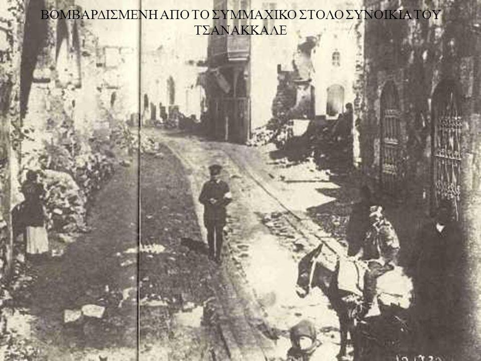 Αγγλική γελοιογραφία στην οποία η Αγγλία και η Γερμανία διεκδικούν το βασιλιά Κωνσταντίνο κατά τη διάρκεια του Α΄ Παγκοσμίου Πολέμου.
