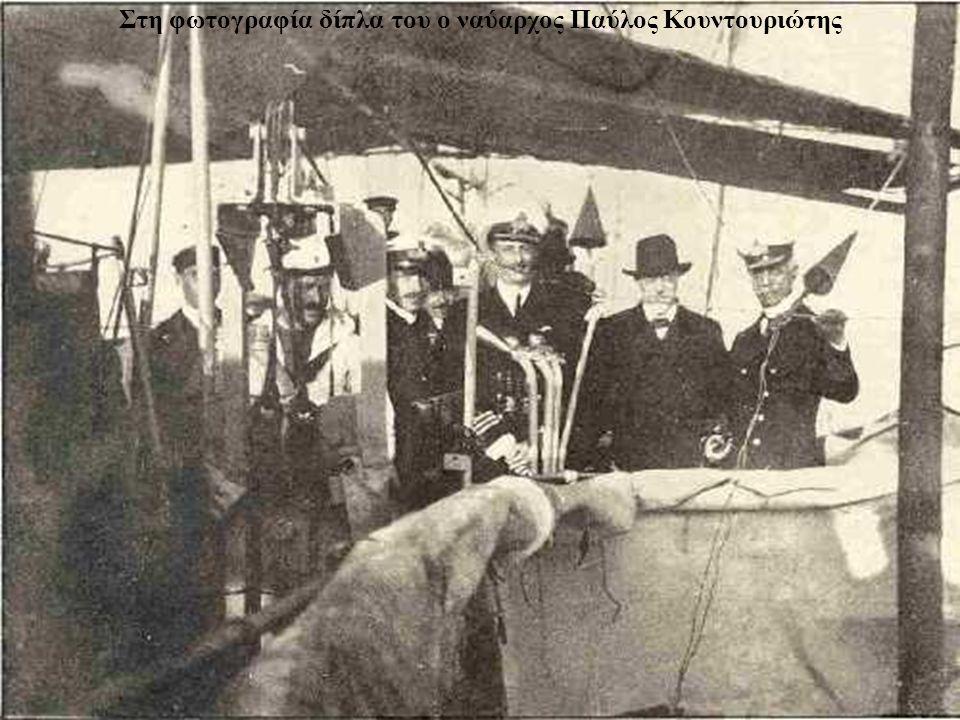 Αμέσως μετά την εκδήλωση του κινήματος της Εθνικής Αμύνης • Ο Βενιζέλος εγκαταλείπει την Αθήνα και πηγαίνει στα Χανιά, όπου σχηματίζει Προσωρινή Κυβέρ