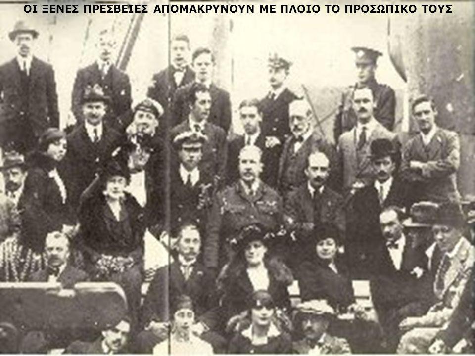 Πρωταγωνιστής των Νοεμβριανών έγιναν οι επίστρατοι. • Οι Επίστρατοι αποτέλεσαν την πρώτη μαζική οργάνωση στη νεοελληνική ιστορία, με επίσημο τίτλο Παν
