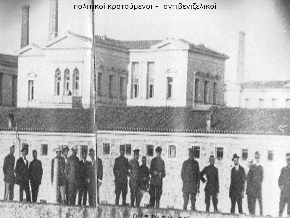 Ο βασιλιάς Αλέξανδρος επιθεωρεί τιμητικό άγημα στη Θεσσαλονίκη