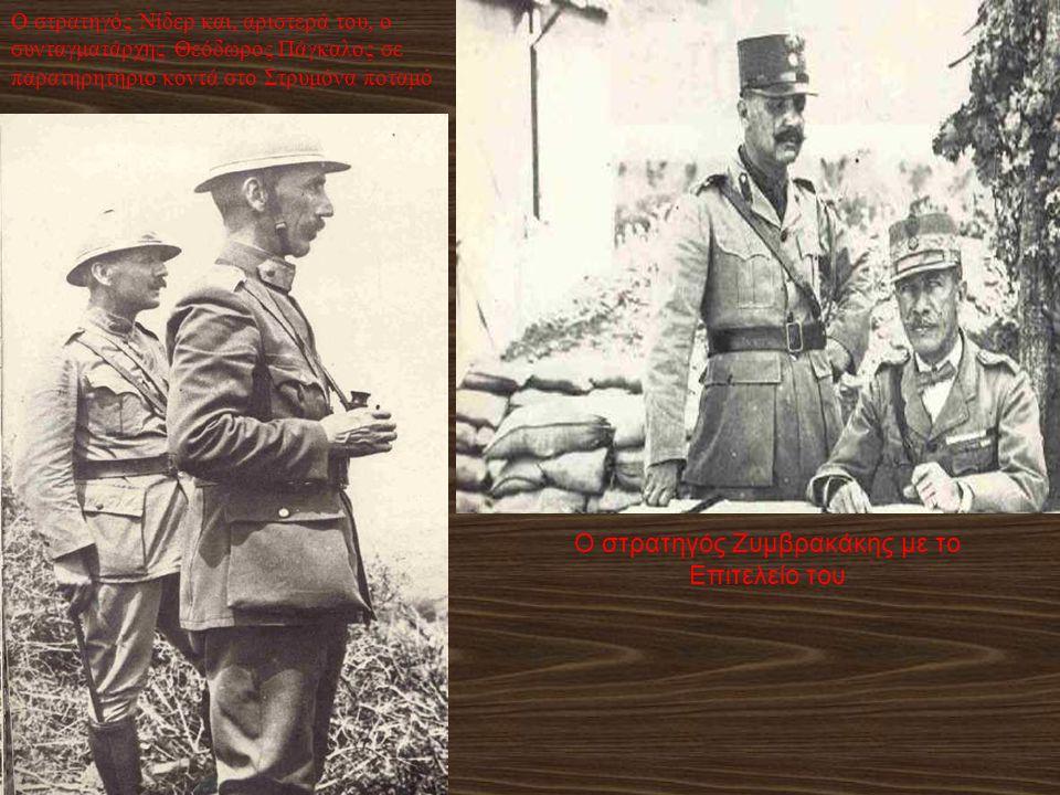 • Οι Σύμμαχοι αίρουν τον αποκλεισμό της Αττικής και στηρίζουν οικονομικά τη νέα πολιτική ηγεσία. • Κηρύσσεται επιστράτευση και συγκεντρώνονται 2000 00