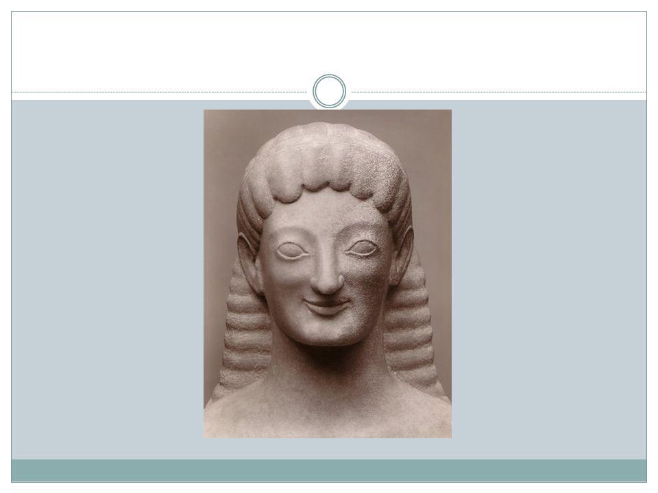 Αφιέρωμα της Νικάνδρης της Νάξου περ. 660-650 π.Χ.
