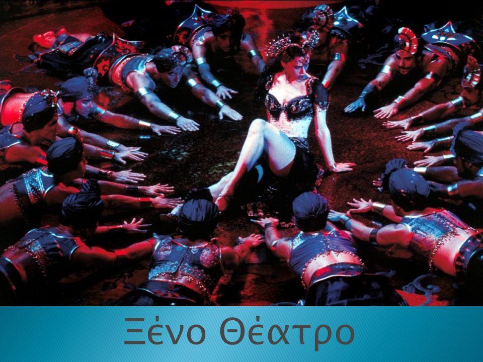  Το ξένο θέατρο δημιουργήθηκε και επηρεάστηκε στην πορεία των χρόνων από κοινωνικούς, πολιτισμικούς, οικονομικούς και πολιτικούς.