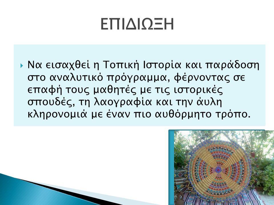 Η δημοτική παράδοση της περιοχής ως πηγή έμπνευσης για σύγχρονες δημιουργίες σχετικές με τους ήρωες του Παλαιχωρίου, Κυριάκο Μάτση και Μιχαλάκη Καραολή