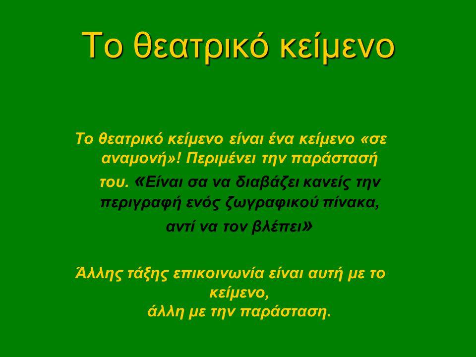 ΒΙΒΛΙΟΓΡΑΦΙΑ •Βελουδής Γιώργος, Γραμματολογία.