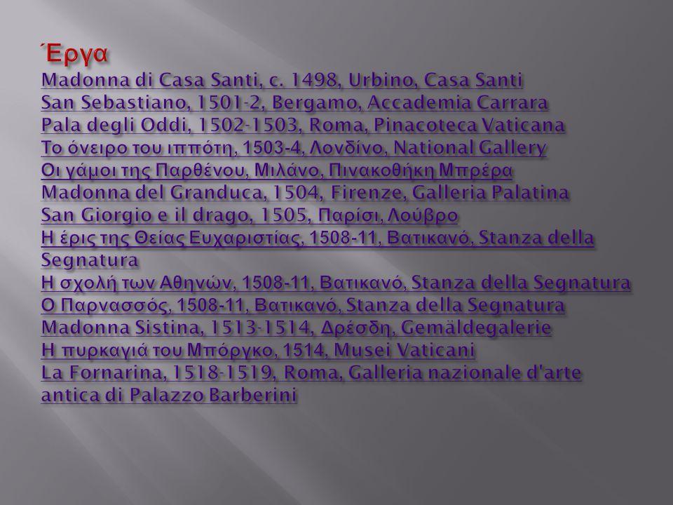 Ο Ραφαήλ γεννήθηκε το 1483 στο Ουρμπίνο. Ο πατέρας του διακεκριμένος ζωγράφος, η μητέρα του πέθανε όταν ο Ραφαήλ ήταν μόλις στην ηλικία των έντεκα ετώ