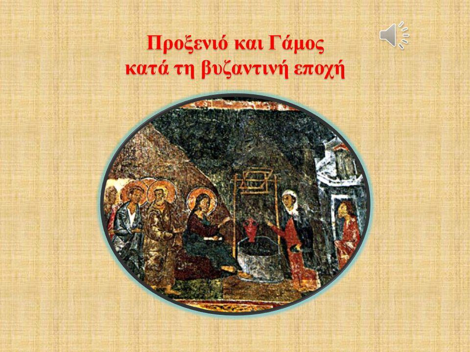 Ομάδα εργασίας Ευαγγελία Γαϊδατζή Θανάσης Δερμεντζής Πέτρος Μποσκοψίου