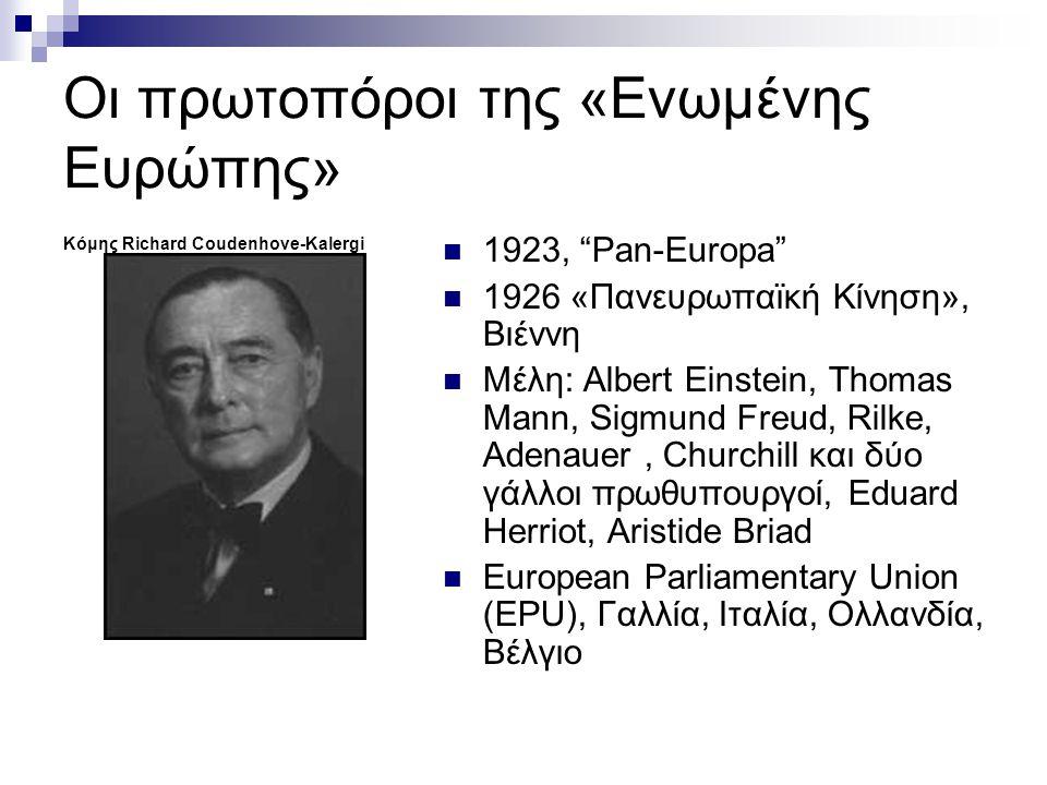 """Οι πρωτοπόροι της «Ενωμένης Ευρώπης» Κόμης Richard Coudenhove-Kalergi  1923, """"Pan-Europa""""  1926 «Πανευρωπαϊκή Κίνηση», Βιέννη  Μέλη: Albert Einstei"""