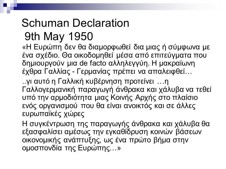 Schuman Declaration 9th May 1950 « Η Ευρώπη δεν θα διαμορφωθεί δια μιας ή σύμφωνα με ένα σχέδιο. Θα οικοδομηθεί μέσα από επιτεύγματα που δημιουργούν μ