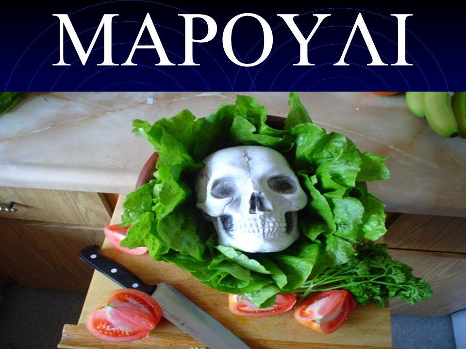 The EnD  Σας ευχαριστούμε για τον χρόνο σας.. http://www.chem.uoa.gr/chemicals/ch em_TBT.htmhttp://www.chem.uoa.gr/chemicals/ch em_TBT.htm  Για περι