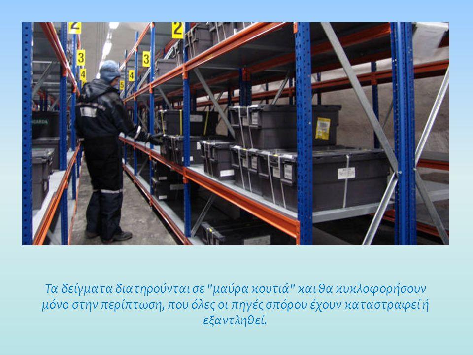Μόλις έχουν καταγραφεί και ερμητικά σφραγισμένα τα δείγματα σπόρων εισάγονται σε πλαστικά κιβώτια και να τοποθετηθούν σε μία από τις τρεις αποθήκες.