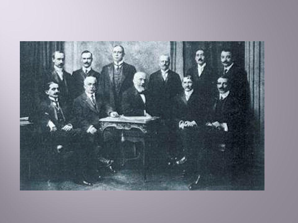 Το 1919 υπογράφτηκε στο Νεϊγύ η Συνθήκη Ειρήνης με τη Βουλγαρία, που αποκατάστησε τα προπολεμικά σύνορα, με εξαιρέσεις την παραχώρηση από τη Βουλγαρία της Στρώνοντας στη Σερβία, και της δυτικής Θράκης στην Ελλάδα.