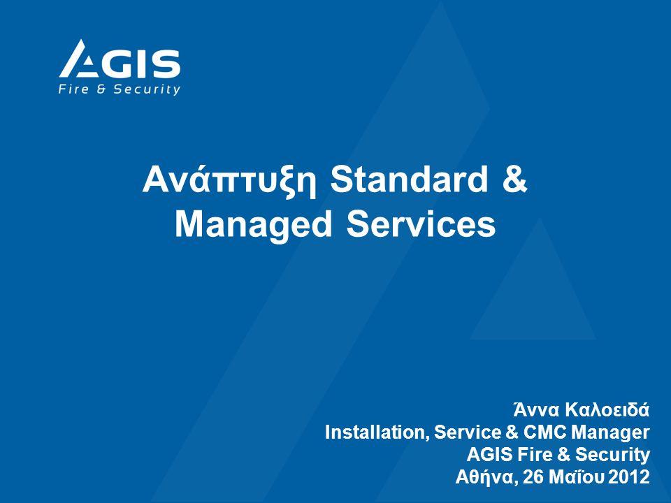Ποιοι Είμαστε  Η AGIS Fire & Security ιδρύθηκε στην Ελλάδα το 1974 με την επωνυμία EPS.