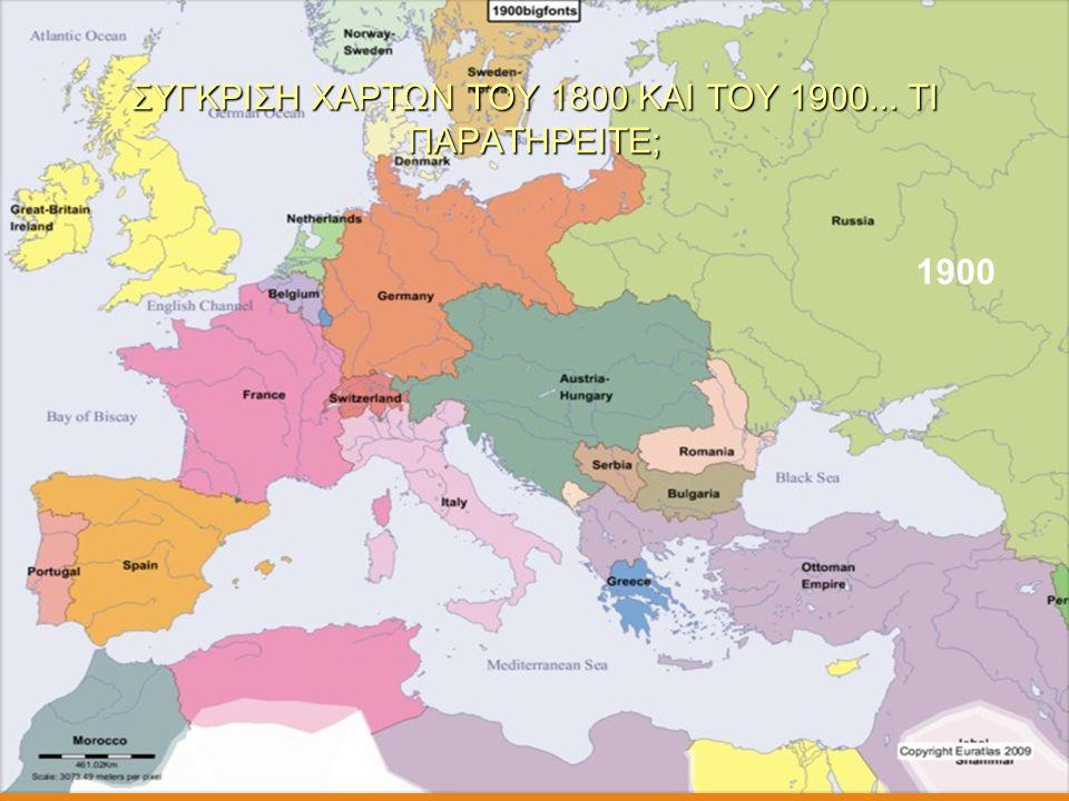 Ιερά Συμμαχία (Ευρώπης) Η μυστική αρχικά τριμερής συνάφθηκε μεταξύ των Αυτοκρατόρων της Ρωσίας, της Αυστρίας και του Βασιλέα της Πρωσσίας την οποία συνομολόγησαν και υπέγραψαν αυτοπροσώπως, στο Παρίσι στις Η μυστική αρχικά τριμερής συνθήκη που συνάφθηκε μεταξύ των Αυτοκρατόρων της Ρωσίας, της Αυστρίας και του Βασιλέα της Πρωσσίας την οποία συνομολόγησαν και υπέγραψαν αυτοπροσώπως, στο Παρίσι στις 26 Σεπτεμβρίου του 1815.Ρωσίας ΑυστρίαςΠρωσσίας ΠαρίσισυνθήκηΡωσίας ΑυστρίαςΠρωσσίας Παρίσι26 Σεπτεμβρίου1815 Κύριος στόχος - σκοπός : ήταν η αντίδραση των Αυτοκρατόρων κατά των φιλελεύθερων τάσεων που είχαν ήδη αρχίσει να εκδηλώνονται στην Ευρώπη μετά τη Γαλλική Επανάσταση το 1789.