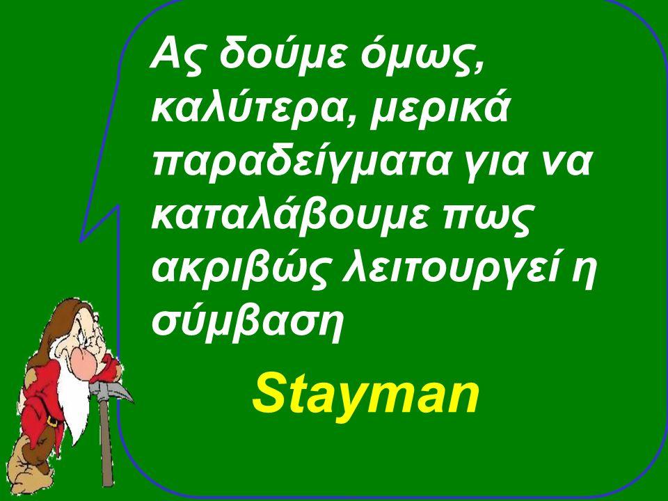 Ας δούμε όμως, καλύτερα, μερικά παραδείγματα για να καταλάβουμε πως ακριβώς λειτουργεί η σύμβαση Stayman