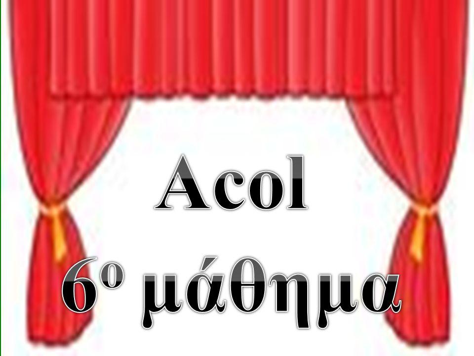α) Με 8 – 9 π.: Ο απαντών επαναδηλώνει β) Με 10+ π. : επαναδηλώνει 2ΧΑ 3ΧΑ