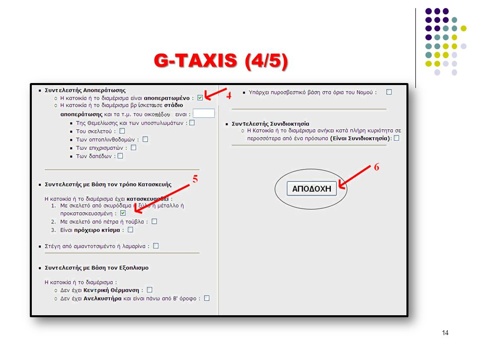 14 G-TAXIS (4/5)