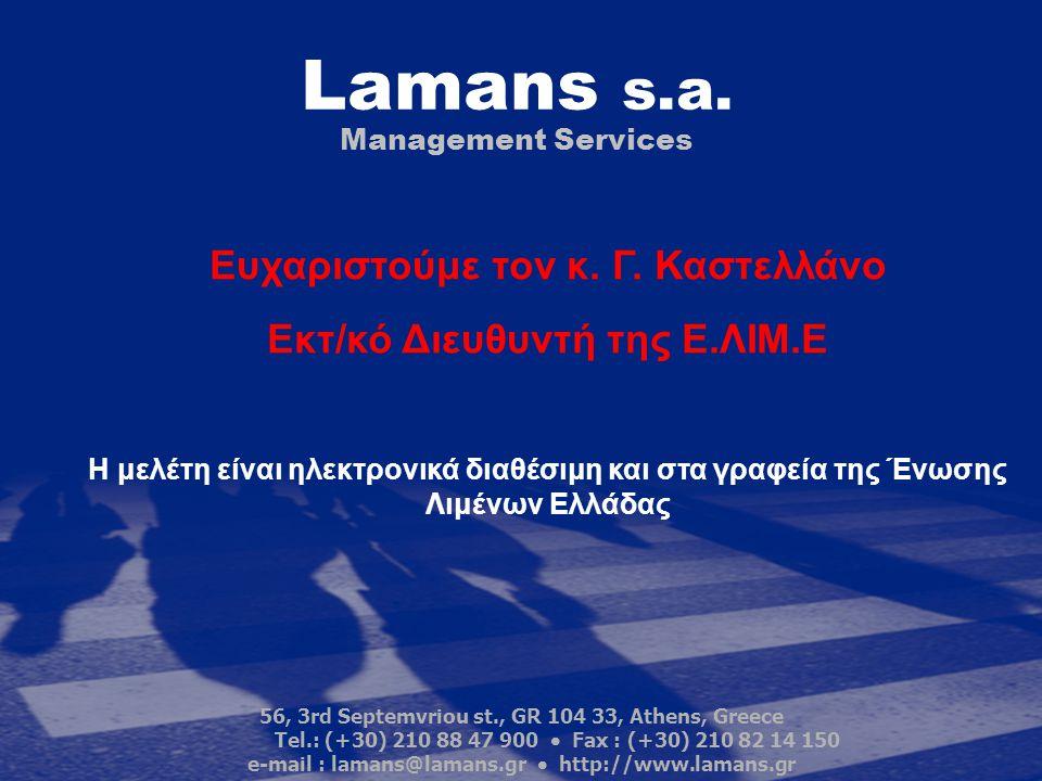 Lamans s.a. Slide 13 / 13 Lamans s.a.