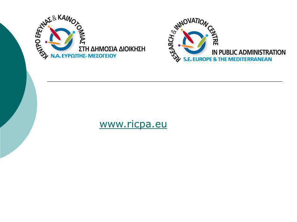 Το Κέντρο Ερευνάς και Καινοτομίας για την Δημόσια Διοίκηση στις χώρες της Ν.Α Ευρώπης και Μεσογείου ιδρύθηκε με πρωτοβουλία Οργανισμών Δημόσιας Διοίκησης και Κοινωνικών εταίρων από τις προαναφερόμενες χώρες.