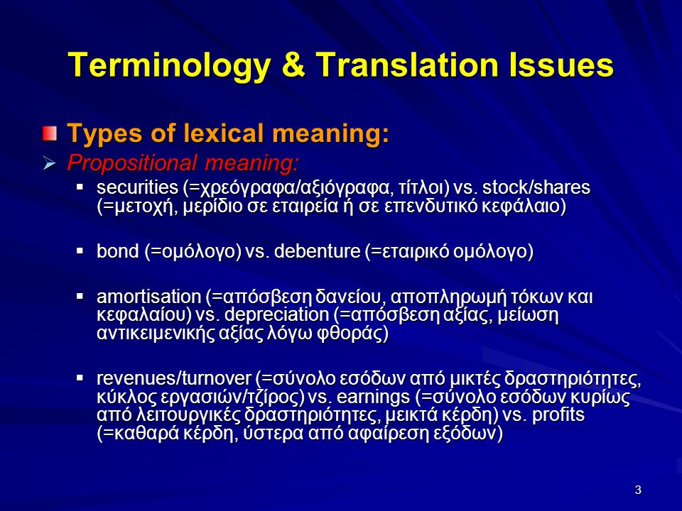 4 Terminology & Translation Issues Types of lexical meaning:  Presupposed meaning:  a.