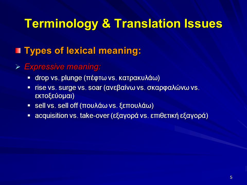5 Terminology & Translation Issues Types of lexical meaning:  Expressive meaning:  drop vs.