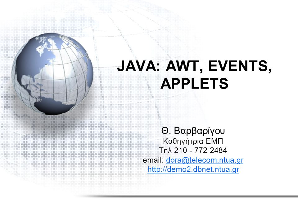 16/3/2010Δικτυακός Προγραμματισμός72 BorderLayout import javax.swing.*; import java.awt.*; public class SwingFrame { public static void main( String args[] ) { JFrame win = new JFrame( My First GUI Program ); Container content = win.getContentPane(); content.setLayout( new BorderLayout() ); content.add( North , new JButton( North ) ); content.add( South , new JButton( South ) ); content.add( East , new JButton( East ) ); content.add( West , new JButton( West ) ); content.add( South , new JButton( South ) ); content.add( Center , new JButton( Center ) ); win.pack(); win.show(); }