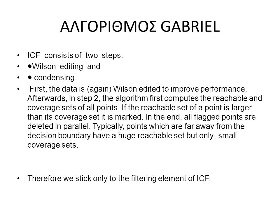 ΑΛΓΟΡΙΘΜΟΣ GABRIEL •ICF consists of two steps: • ● Wilson editing and • ● condensing.