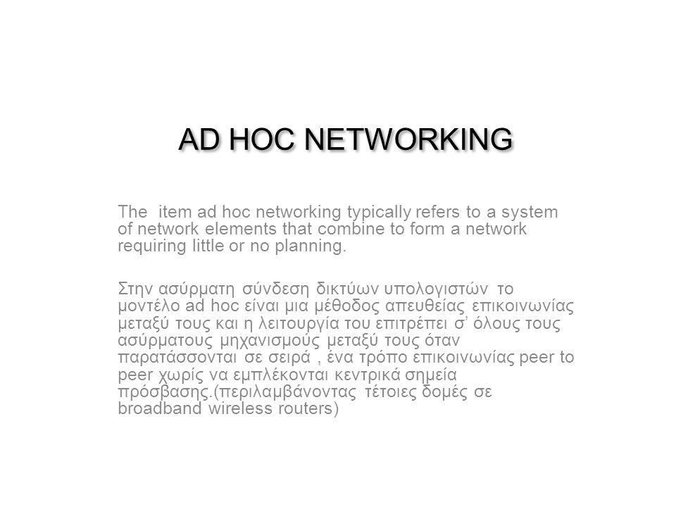 AD HOC NETWORKING Η μεταγωγή κυκλώματος (Routing) σε δίκτυα επικοινωνίας (δρομολόγηση), είναι η τεχνική με σκοπό να προωθηθεί μια πληροφορία από ένα πομπό σε ένα δέκτη (σταθμοί) που μεταξύ τους αποκαθίσταται μια αποκλειστική φυσική σύνδεση που αποτελείται από μια σειρά συνδέσεων μεταξύ των κόμβων του δικτύου.