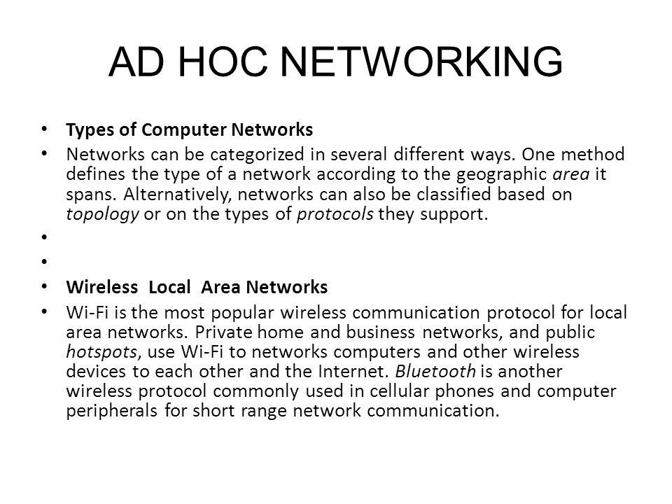 Wireless networks (Σχήμα)