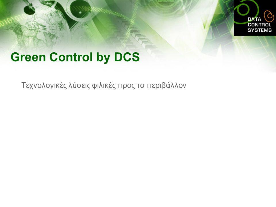 Green Control by DCS Τεχνολογικές λύσεις φιλικές προς το περιβάλλον
