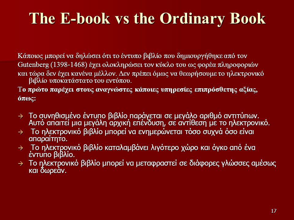 17 The E-book vs the Ordinary Book Κάποιος μπορεί να δηλώσει ότι το έντυπο βιβλίο που δημιουργήθηκε από τον Gutenberg (1398-1468) έχει ολοκληρώσει τον