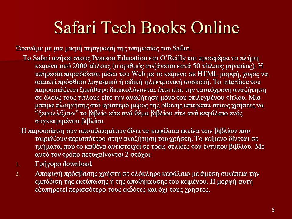 5 Safari Tech Books Online Ξεκινάμε με μια μικρή περιγραφή της υπηρεσίας του Safari. Το Safari ανήκει στους Pearson Education και O'Reilly και προσφέρ