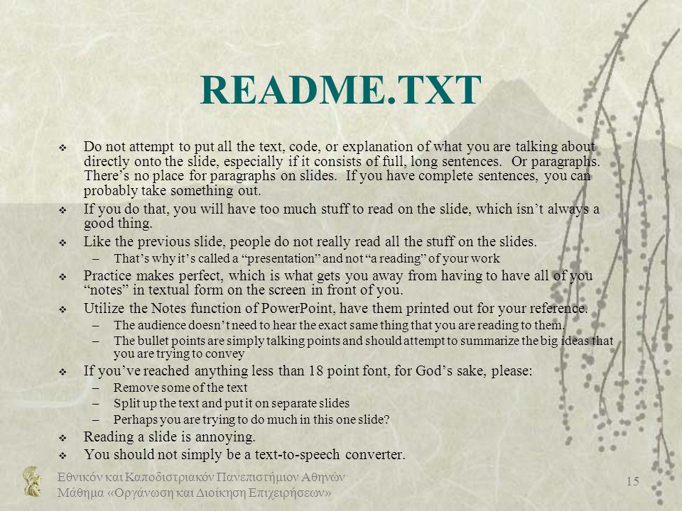 Εθνικόν και Καποδιστριακόν Πανεπιστήμιον Αθηνών Μάθημα «Οργάνωση και Διοίκηση Επιχειρήσεων» 15 README.TXT  Do not attempt to put all the text, code,