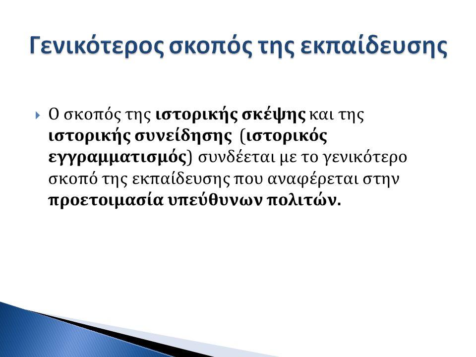  Οι μαθητές/τριες ανάρτησαν στο wiki εργαλείο του Web2.0 όλες τις δραστηριότητες για το πρόγραμμα της τοπικής ιστορίας, το οποίο εντάχθηκε στο Ευρωπαϊκό eTwinning πρόγραμμα:  «Καθημερινή ζωή στο σχολείο - Everyday life at primary school».