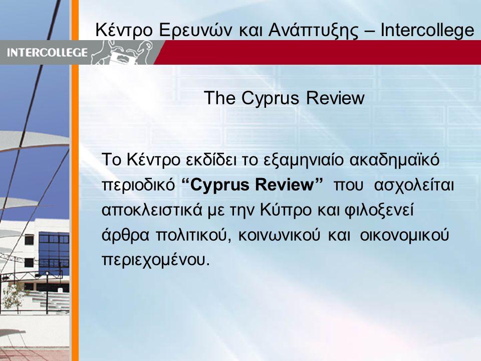 Κέντρο Ερευνών και Ανάπτυξης – Intercollege The Cyprus Review Το Κέντρο εκδίδει το εξαμηνιαίο ακαδημαϊκό περιοδικό Cyprus Review που ασχολείται αποκλειστικά με την Κύπρο και φιλοξενεί άρθρα πολιτικού, κοινωνικού και οικονομικού περιεχομένου.