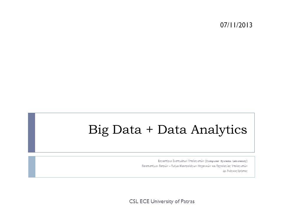 Big Data + Data Analytics Εργαστήριο Συστημάτων Υπολογιστών (Computer Systems Laboratory) Πανεπιστήμιο Πατρών – Τμήμα Ηλεκτρολόγων Μηχανικών και Τεχνολογίας Υπολογιστών Δρ.