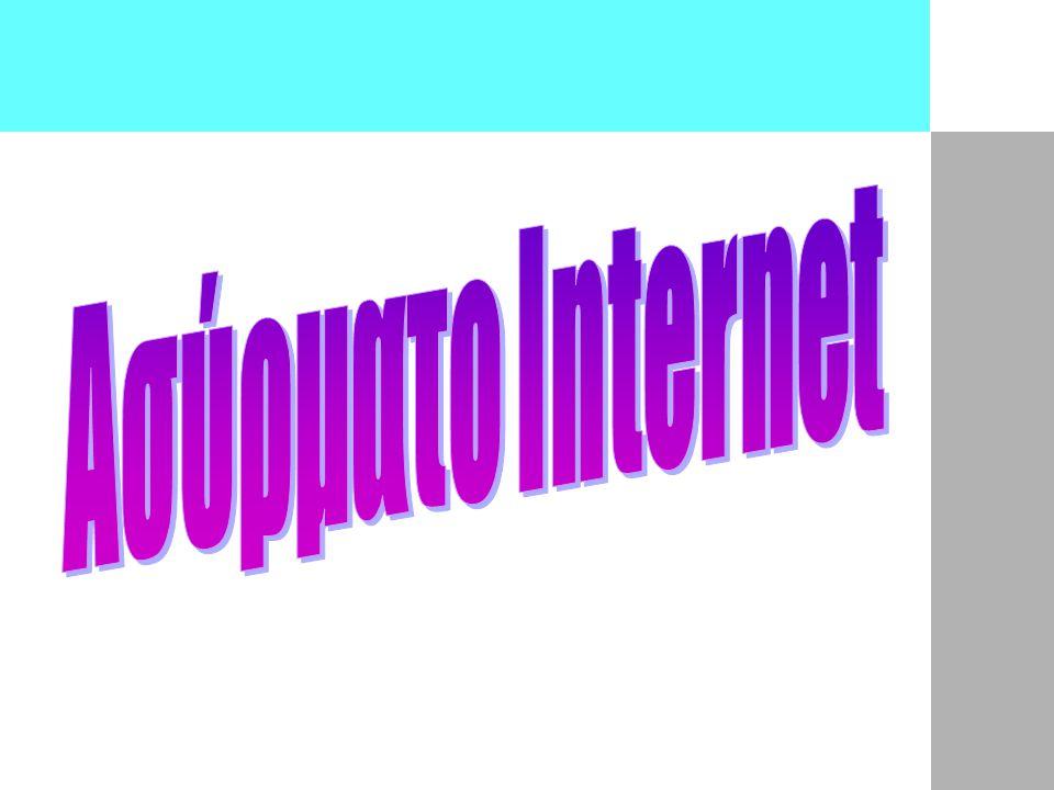 WAP & i-mode: ποιος θα νικήσει;;;  Το Νοέμβριο 2000, το 81% των χρηστών ασύρματου Internet βρίσκονται στην Ιαπωνία (το 12,5% στην Κορέα, το 5% στην Ευρώπη και το 1% στις ΗΠΑ).