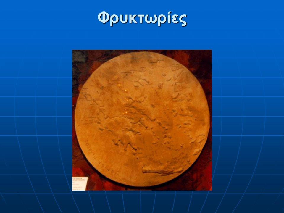 Πυρσίες Πυρσίες  Η μέθοδος σηματοδότησης που επινόησαν οι Αλεξανδρινοί τεχνικοί Κλεοξένης και Δημόκλειτος το 150 π.Χ.