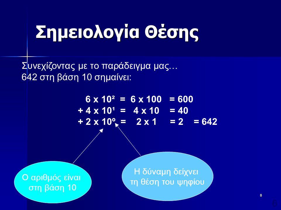 9 7 d n * R n-1 + d n-1 * R n-2 +...